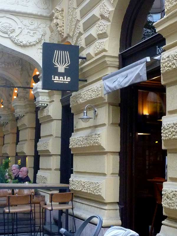 Innio,-Budapest,-Hungary